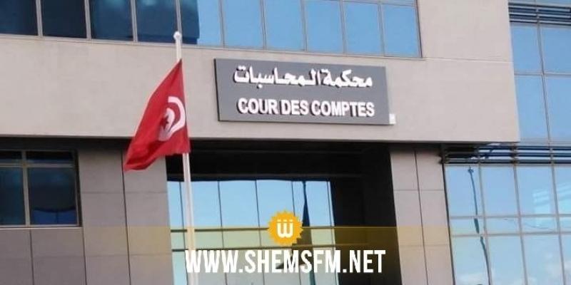 La Cour des comptes réclame les états financiers au titre de la campagne électorale