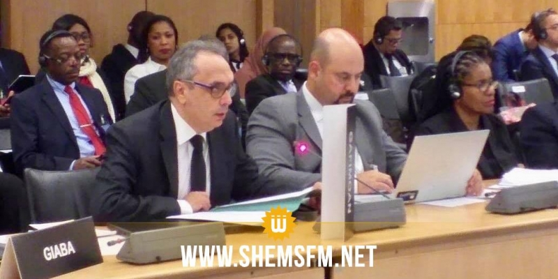 وزير العدل في اجتماع الـ'غافي': ' ملتزمون بتفعيل مقتضيات مكافحة الإرهاب ومنع غسيل الأموال'