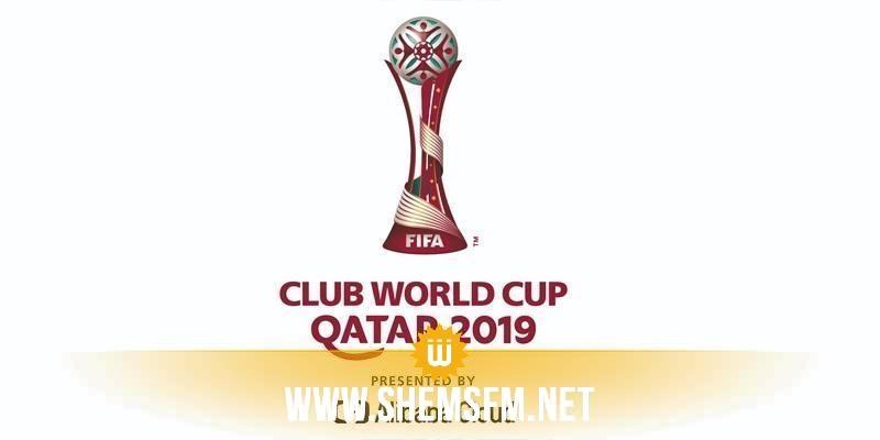 الكشف عن شعار مونديال الأندية في قطر