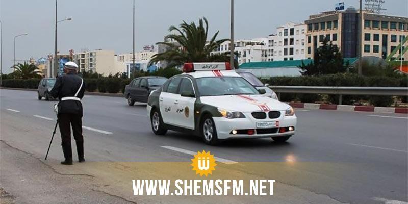 الكاف: حجز سيارة مفتش عنها و45 ألف دينار