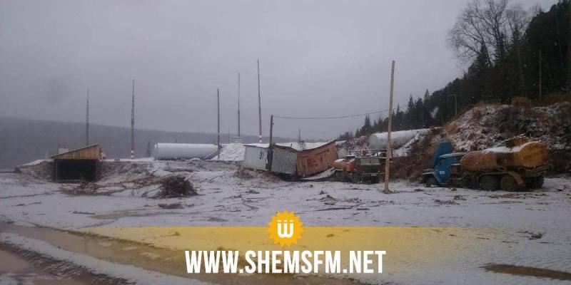 روسيا: قتلى ومفقودون في انهيار سد