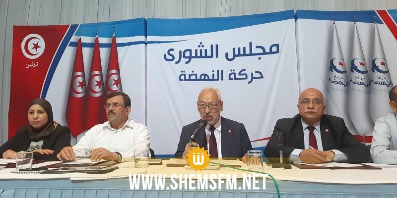 شورى النهضة: راشد الغنوشي هو المرشح الطبيعي لمنصب رئاسة الحكومة