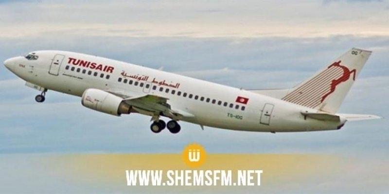 مطار صفاقس: قائد طائرة يرفض مواصلة الرحلة إلى توزر