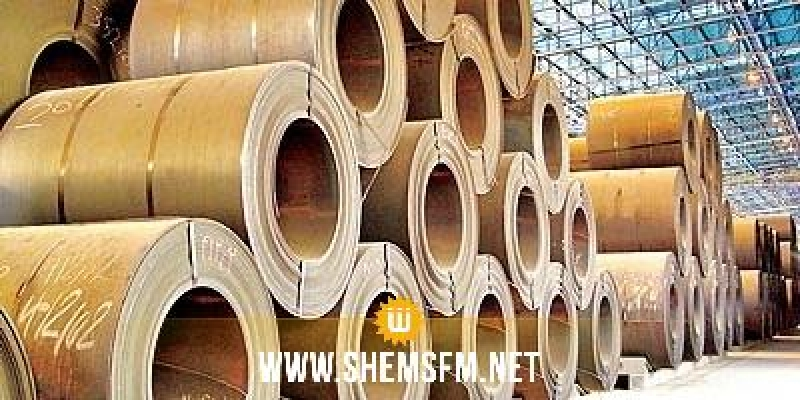 الحكومة تقترح إعفاء شركة الفولاذ من دفع معاليم تصدير فضلات الحديد
