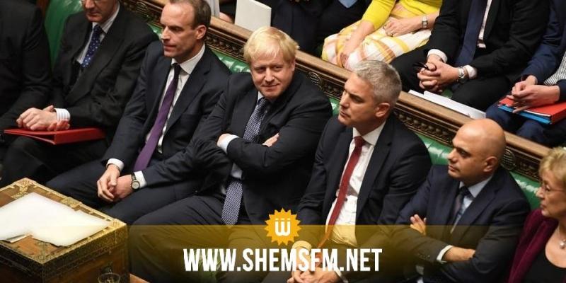 بريطانيا تطلب رسمياً تأجيل خروجها من 'الإتحاد الأوروبي'