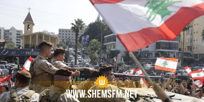 الجيش اللبناني يُعلن تأييده للمحتجين