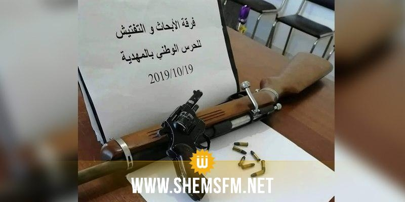 المهدية: حجز أسلحة (صور)