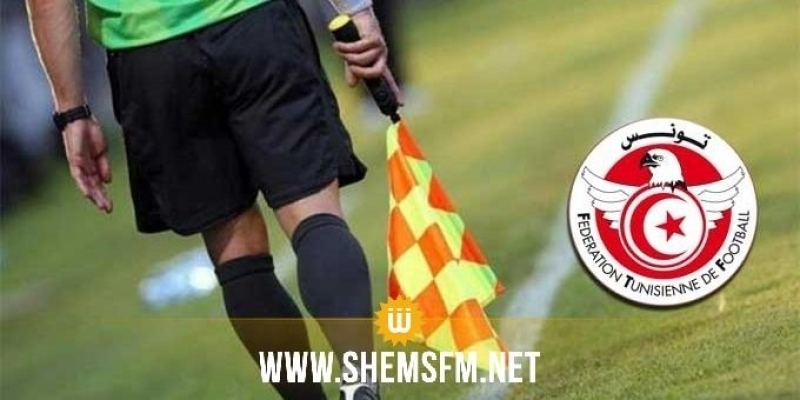 Ligue 1 : les arbitres de la 5ème journée