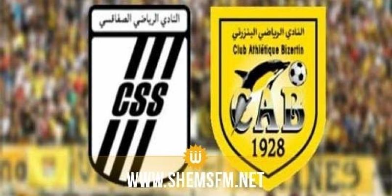 Officiel : le match entre le CAB et le CSS se jouera au stade Al Alia