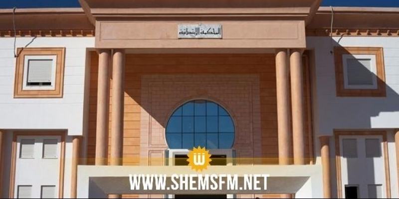 أُدين سابقا بالانتماء لتنظيمات إرهابية: إيقاف شاب تسور سُور المحكمة في سيدي بوزيد