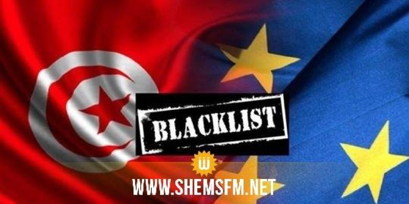 أحمد كرم:'مجموعة العمل المالي قد تلجأ لتونس'