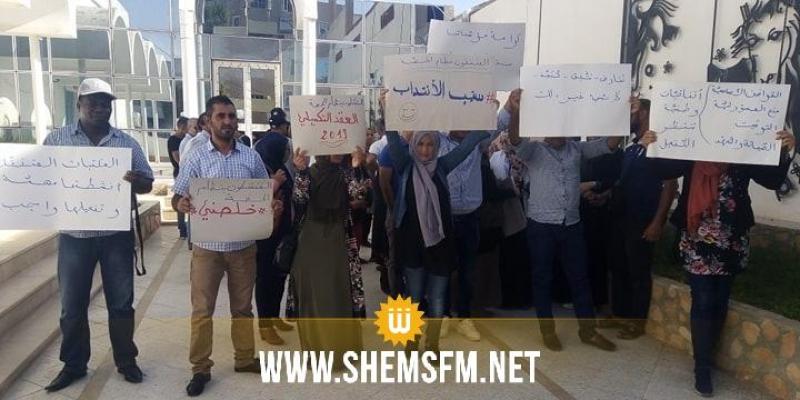 مدنين: وقفة احتجاجية أمام مقر المندوبية الجهوية للثقافة