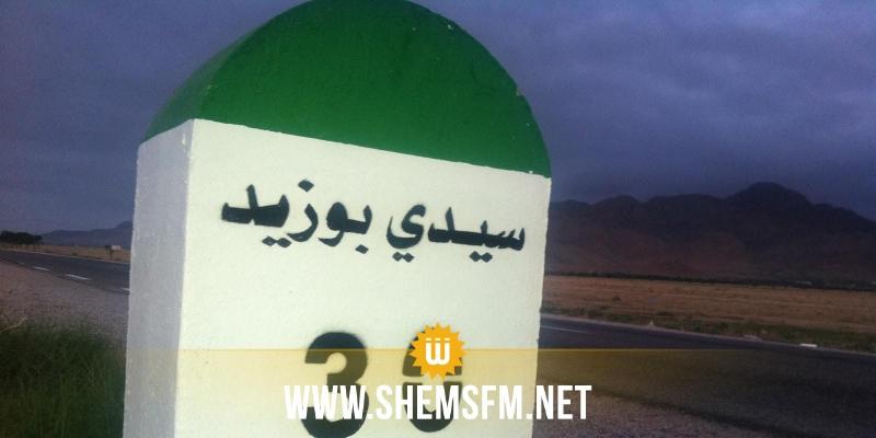 سيدي بوزيد: إحتجاجات وغلق طريق للمطالبة بالتشغيل والماء الصالح للشرب