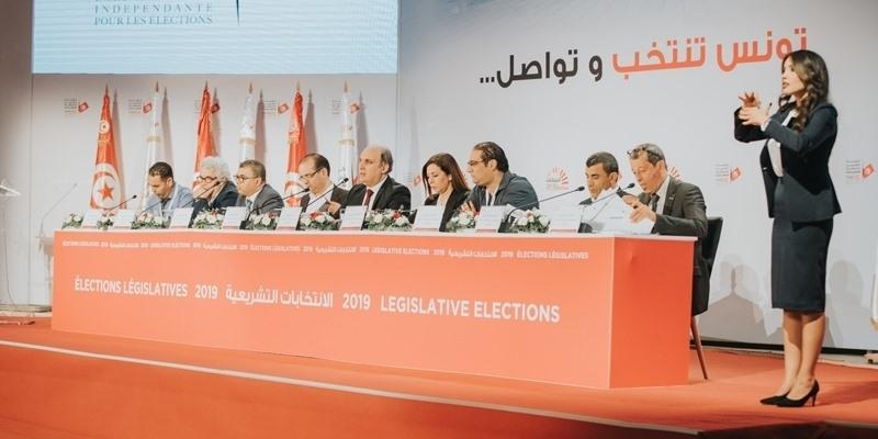 هيئة الإنتخابات تقرر الإستئناف في أحكام المحكمة الإدارية