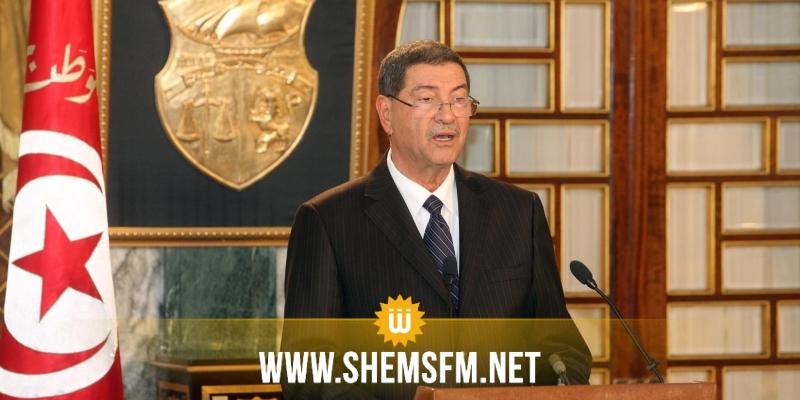 استقالة الحبيب الصيد من منصبه في رئاسة الجمهورية