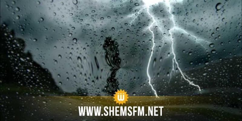 الأربعاء: أمطار رعدية والحرارة تنخفض إلى 24 درجة في بعض المناطق