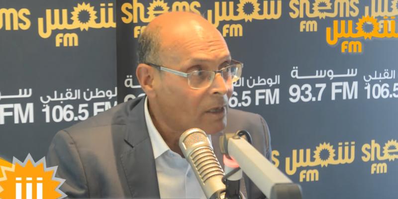 المنصف المرزوقي يعتذر عن عدم حضور جلسة أداء قيس سعيد القَسَم