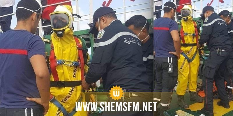 بنزرت: وفاة بحارين جزائريين اختناقا بالغاز على متن باخرة لنقل البضائع