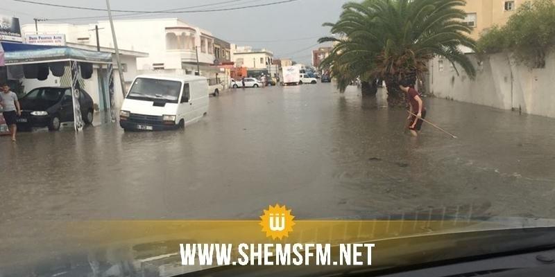 Monastir enregistre les quantités de précipitations les plus importantes