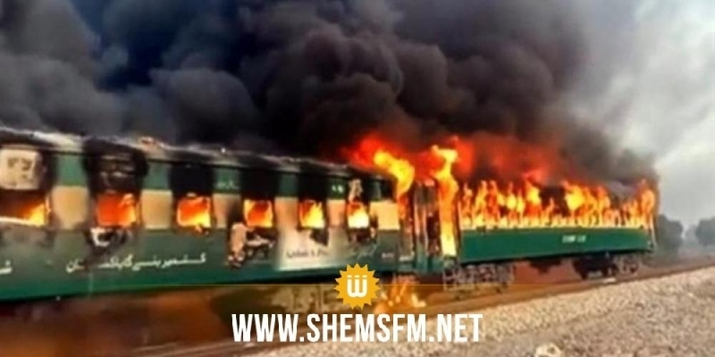 Pakistan : au moins 65 morts dans l'incendie d'un train (vidéo)