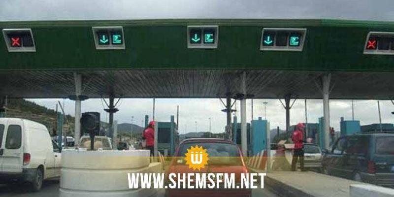 Béja : Bientôt péage à l'autoroute OuedZaga-BouSalem