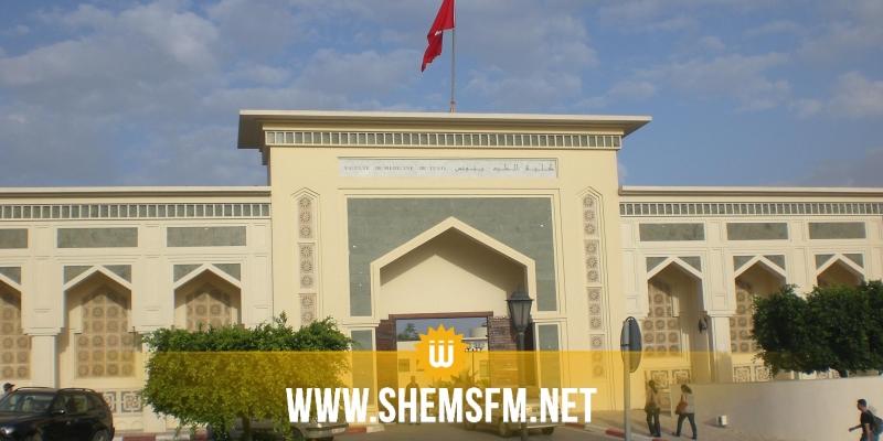 طرد طالب بسبب تدوينة: عميد كلية الطب بتونس يُقدم التفاصيل