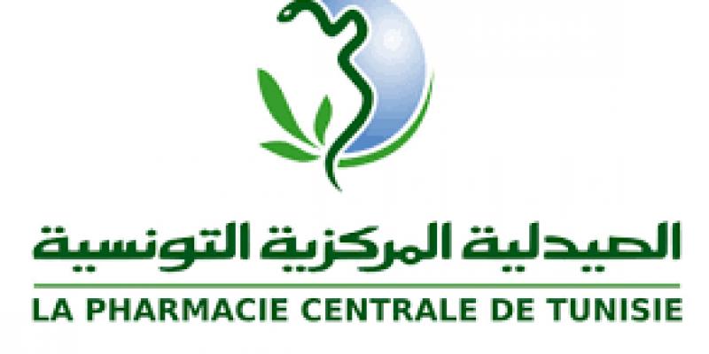 ر م ع الصيدلية المركزية خليل عموس ضيف الماتينال