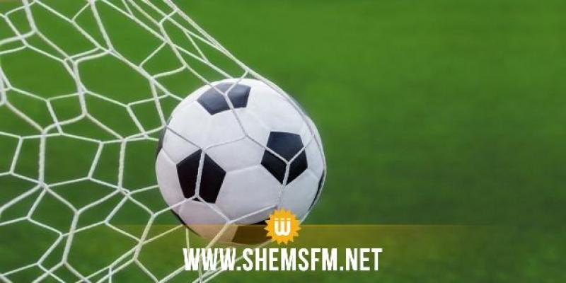 الرابطة 1 لكرة القدم: تعيينات مباريات الجولة الثامنة