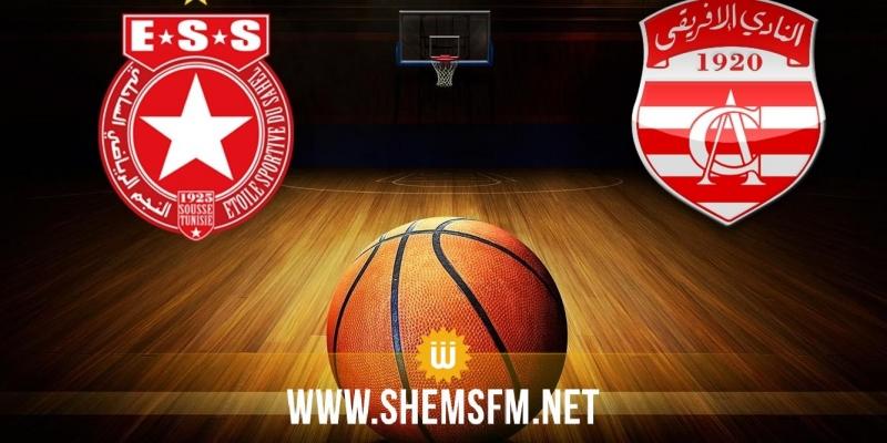 كرة السلة: تأجيل مقابلة الإفريقي والنجم من جديد