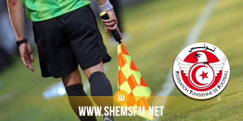 Ligue1 : les arbitres des matches de la 8J