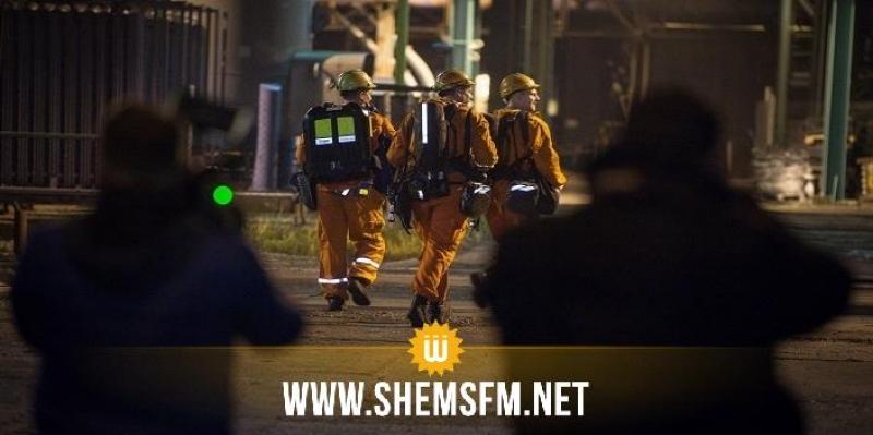 انفجار في منجم بألمانيا و 30 شخصا عالقون