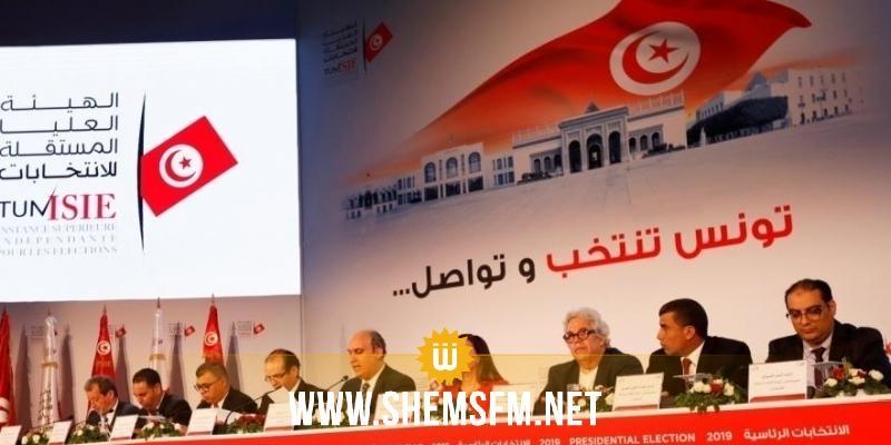 الاعلان عن النتائج النهائية للانتخابات التشريعية