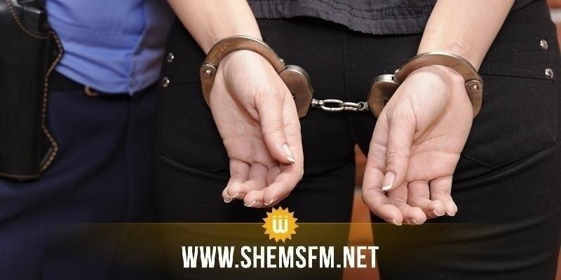 القبض على امرأة مفتش عنها لفائدة الانتربول
