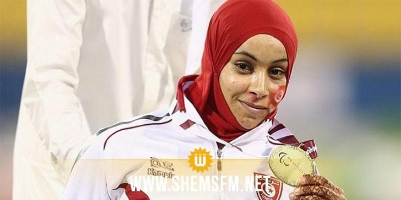مروى البراهمي تهدي تونس أول ذهبية في بطولة العالم لذوي الاحتياجات الخاصة
