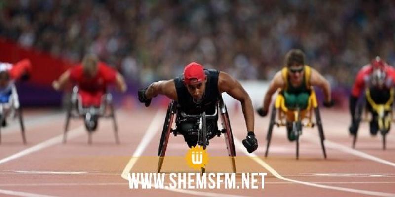 بطولة العالم لألعاب القوى لذوي الاحتياجات الخاصة: وليد قتيلة يحرز الذهبية الثانية لتونس