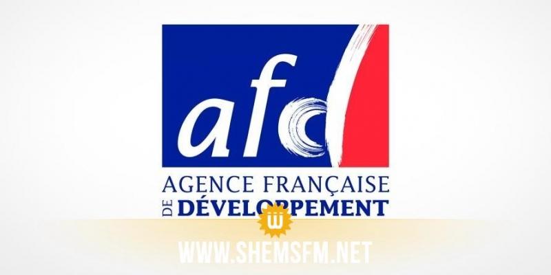 الوكالة الفرنسية للتنمية تصادق على إسناد صفقة الدراسات الخاصة بالمستشفى المتعدّد الاختصاصات في قفصة إلى مجمع مصمّمين