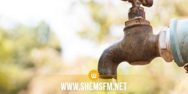 إنشاء حفرية جديدة خلال 2020 بين باجة وسليانة لتفادي نقص التزود بالماء بالكريب