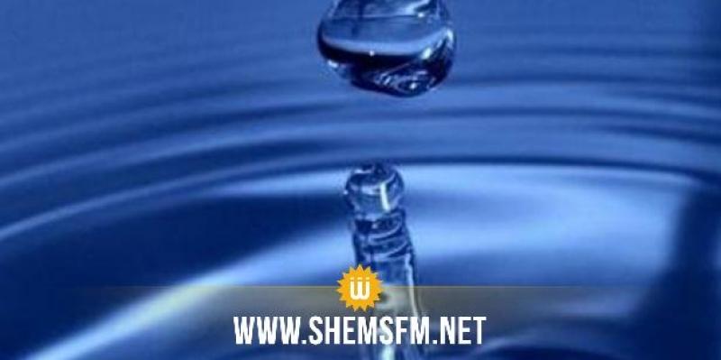 ممثلون عن المجتمع المدني يدعون إلى تبني مشروع 'مجلة مياه مواطنية' لضمان الحق في الماء