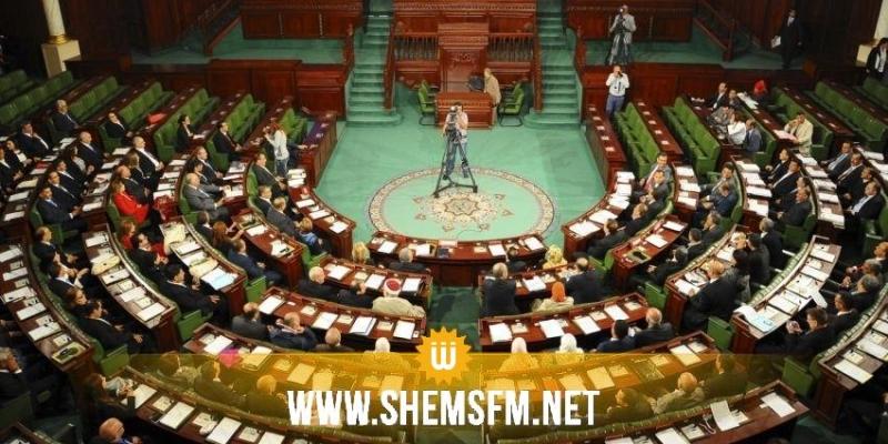 تخصيص مكاتب بالبرلمان للنواب الجدد للتصريح بمكاسبهم