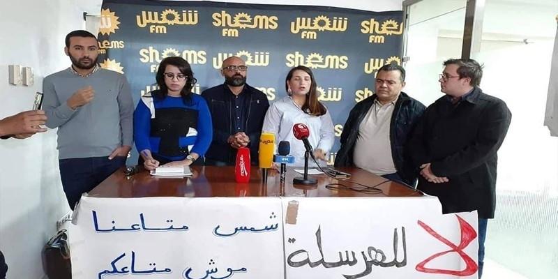 نقابات شمس أف أم: هناك سياسة قصاص وعقاب للإذاعة بسبب حيادها ورفضها خدمة أي أجندات