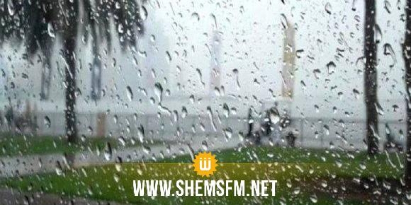 التقلبات الجوية: وزارة الفلاحة تُحذر وتُسخر كل الإمكانيات