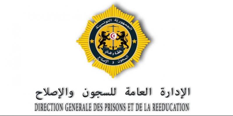 نقابي يلقي بنفسه من سجن المرناقية: إدارة السجون والإصلاح تكشف 'الأسباب' وتُقدم التفاصيل