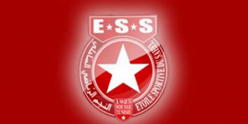 غلق باب تقديم الترشحات لرئاسة النجم الساحلي