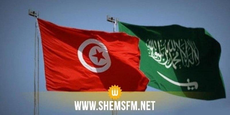 مسؤولون سعوديون يبدون استعدادهم لنقل تجربة بلادهم في مجال الإدارة العمومية والبرمجة إلى تونس