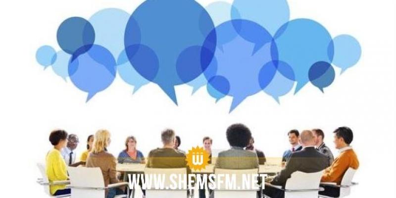 جندوبة: غرفة التكوين المهني تقرّر تعليق تعاملها مع المدير الجهوي للتشغيل وتطالب بتغييره