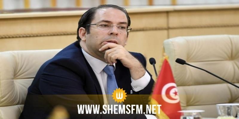'مُقترحات لتعيين يوسف الشاهد وزيرا للخارجية': الهاروني يوضّح