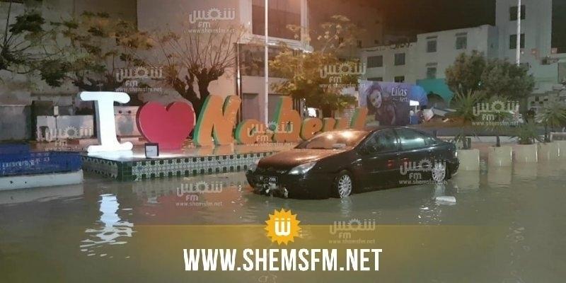والية نابل تدعو المواطنين إلى توخي الحذر بسبب التقلبات الجوية المتوقعة