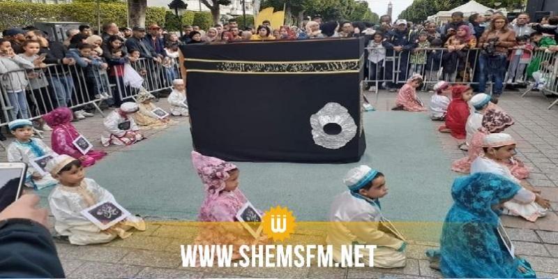 بلدية تونس تنفي ارتداء فتيات قاصرات الحجاب أثناء أداء رقصة بشارع الحبيب بورقيبة
