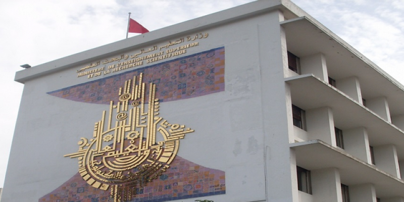 توقف الدروس بكل الجامعات في نابل وتونس الكبرى