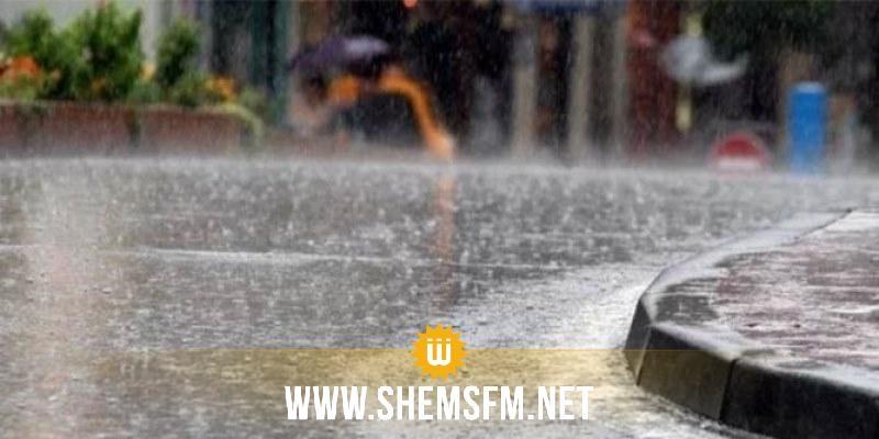 التقلبات الجوية: وزارة التجهيز تتخذ جملة من التدابير والإجراءات